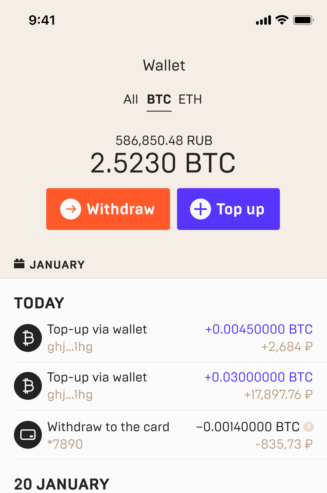 Mercuryo wallet